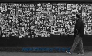 Il Muro della Memoria